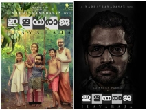 http://malayalam.filmibeat.com/img/2019/03/illayarajaposter1-1553341429.jpg