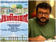 https://malayalam.filmibeat.com/img/2019/03/jayaram-1552212548.jpg
