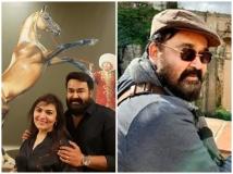 https://malayalam.filmibeat.com/img/2019/03/mohanlal-1552103394.jpg