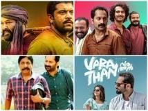 https://malayalam.filmibeat.com/img/2019/03/movies-1552297414.jpg