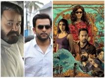http://malayalam.filmibeat.com/img/2019/03/movies-1553674083.jpg