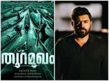 https://malayalam.filmibeat.com/img/2019/03/nivin-1551583464.jpg