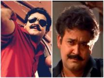 https://malayalam.filmibeat.com/img/2019/03/spadikam-1553920387.jpg