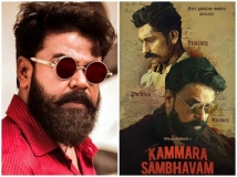 https://malayalam.filmibeat.com/img/2019/04/kamarasambhavam-1555241339.jpg