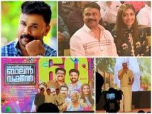 http://malayalam.filmibeat.com/img/2019/04/kodathisamakshambalanvakkil-1555142521.jpg