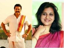 https://malayalam.filmibeat.com/img/2019/04/madhuraraja-1555489861.jpg