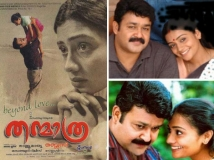 http://malayalam.filmibeat.com/img/2019/04/meeravasudev-1554269052.jpg