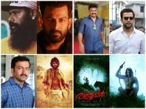 http://malayalam.filmibeat.com/img/2019/04/prithviraj-1554265632.jpg