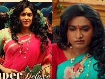 https://malayalam.filmibeat.com/img/2019/04/superdeluxe-1554267853.jpg