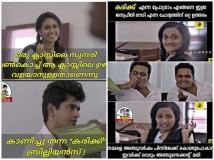 https://malayalam.filmibeat.com/img/2019/04/troll-1555410431.jpg