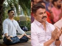http://malayalam.filmibeat.com/img/2019/05/dileep-1556771995.jpg