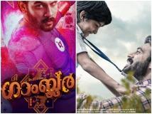 https://malayalam.filmibeat.com/img/2019/05/gamblercov-1558701656.jpg