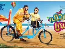 https://malayalam.filmibeat.com/img/2019/05/guinesspakru-1557836996.jpg