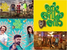 https://malayalam.filmibeat.com/img/2019/05/jeemboombhaa-cover-1558691161.jpg