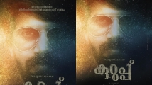 https://malayalam.filmibeat.com/img/2019/05/kurup-1558872914.jpg