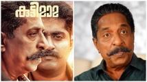 http://malayalam.filmibeat.com/img/2019/05/kuttymama-1558064719.jpg