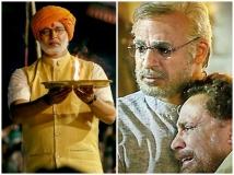 http://malayalam.filmibeat.com/img/2019/05/modi-1558934848.jpg