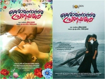 https://malayalam.filmibeat.com/img/2019/05/oronnonnarapranayakadha5-1558775573.jpg