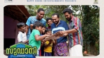 https://malayalam.filmibeat.com/img/2019/05/sudanifromnigeria-1557981560.jpg