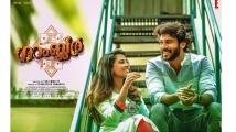 https://malayalam.filmibeat.com/img/2019/05/thegambler-1557721722-1558526394.jpg