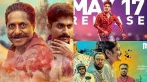http://malayalam.filmibeat.com/img/2019/05/upcomingmovies-1558006008.jpg