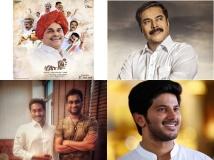 http://malayalam.filmibeat.com/img/2019/05/yatra2dp-1558677265.jpg