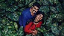 http://malayalam.filmibeat.com/img/2019/06/anugraheethanantony-1559450050.jpg