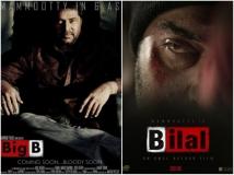http://malayalam.filmibeat.com/img/2019/06/bigbmovie-17-1510912679-1561632037.jpg