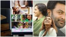 http://malayalam.filmibeat.com/img/2019/06/koode-1560076393.jpg