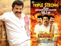 https://malayalam.filmibeat.com/img/2019/06/madurarajadp-1559532722.jpg