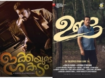 http://malayalam.filmibeat.com/img/2019/06/mammoottysfilms-1560401609.jpg