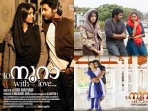 http://malayalam.filmibeat.com/img/2019/06/noora2-1561887935.jpg
