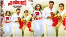 https://malayalam.filmibeat.com/img/2019/06/pattabhi-raman-1561285612.jpg