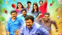 http://malayalam.filmibeat.com/img/2019/06/pattabhiraman-1561031226.jpg