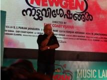 https://malayalam.filmibeat.com/img/2019/06/pjayachandran-1560322486.jpg
