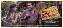 https://malayalam.filmibeat.com/img/2019/06/sathyamparanjalviswasikkumo-1559959155.jpg