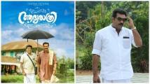 https://malayalam.filmibeat.com/img/2019/07/bijumenone-1563352636.jpg
