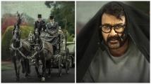 https://malayalam.filmibeat.com/img/2019/07/dramamovie-1563190005.jpg