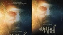 https://malayalam.filmibeat.com/img/2019/07/dulquersalmaan-1563359775.jpg