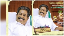 http://malayalam.filmibeat.com/img/2019/07/fahadfasil-1564392612.jpg