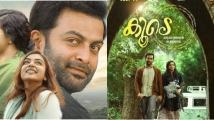 http://malayalam.filmibeat.com/img/2019/07/koode-1563091001.jpg