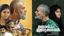 https://malayalam.filmibeat.com/img/2019/07/mammaliennaindiakaran-1563972816.jpg
