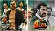 http://malayalam.filmibeat.com/img/2019/07/pathinettampadi-1562483952-1563265898.jpg