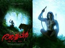https://malayalam.filmibeat.com/img/2019/07/prithviraj-upcoming-movies-1562761424.jpg