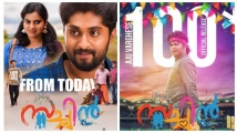 http://malayalam.filmibeat.com/img/2019/07/sachincov-1563527436.jpg