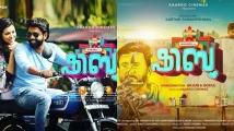 https://malayalam.filmibeat.com/img/2019/07/shibu3-1563510995.jpg