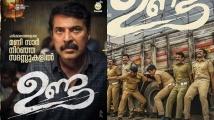 https://malayalam.filmibeat.com/img/2019/07/undamovie-1561957252-1563167920.jpg