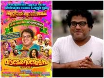 http://malayalam.filmibeat.com/img/2019/07/vipinathee-1562243072.jpg
