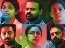 https://malayalam.filmibeat.com/img/2019/07/xvirus2-1560136146-jpg-pagespeed-ic-rzc-ly1pdv-1563539610.jpg