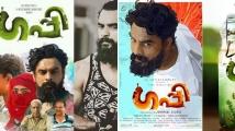 https://malayalam.filmibeat.com/img/2019/08/gappi-1564992139.jpg